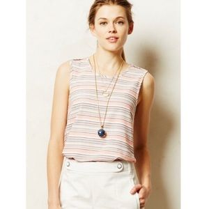 {Anthropologie} Charles Henry Striped Tank Top
